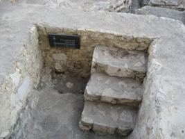 Ancient mikva in Jerusalem