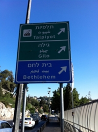 Road sign in Jerusalem (the magi may have found Bethlehem a little quicker today!)